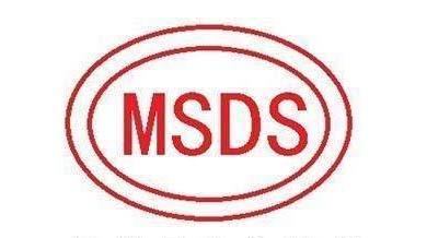 Chứng chỉ an toàn MSDS