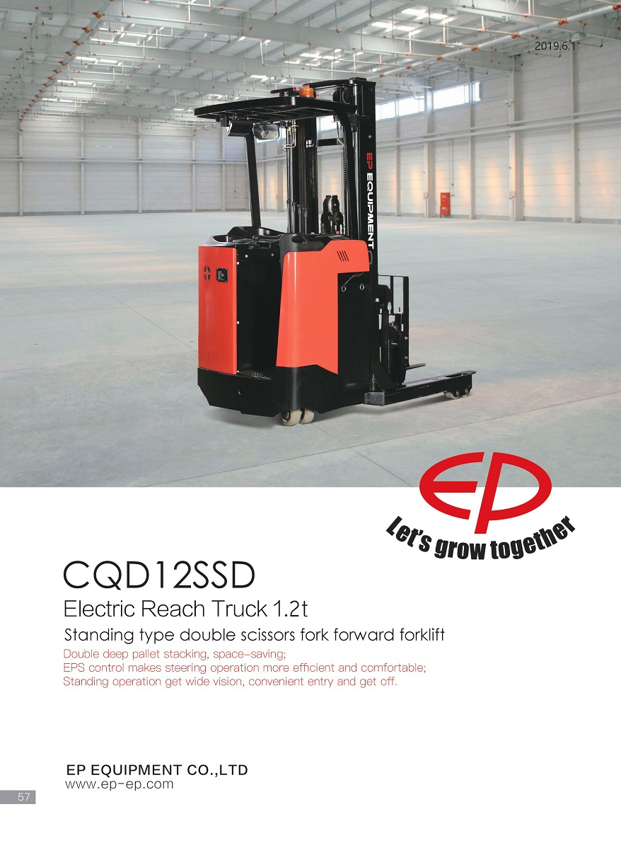 Xe nâng điện đứng lái 1,2 tấn, Model CQD12SSD, xe nâng điện EP