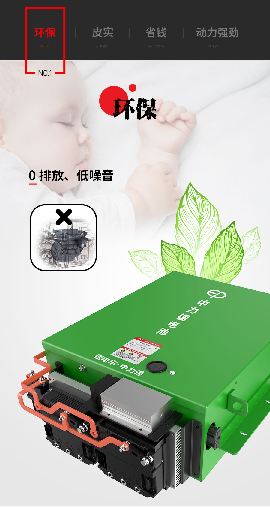 Xe nâng điện 3 tấn ắc quy Lithium-ion model ICE301B