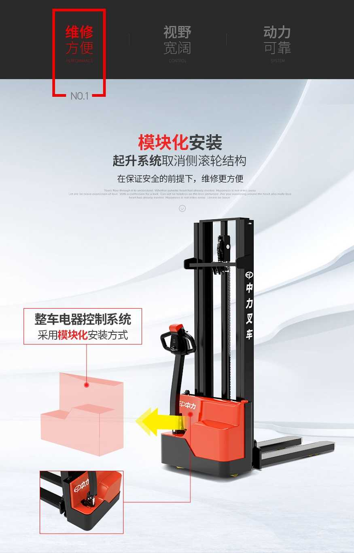 Xe nâng điện tay cao Stacker EP 1,2 tấn EST121