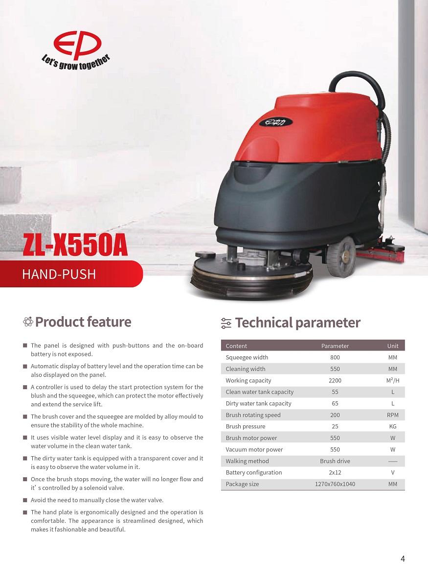Thông số kỹ thuật máy lau sàn đẩy tay, máy chà sàn EP ZL-X550A