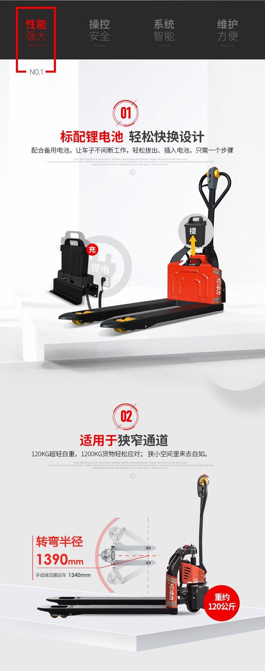 Xe nâng tay điện 1,2 tấn EPT20-EZ